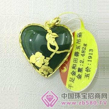 金凤缘珠宝-金镶玉吊坠20