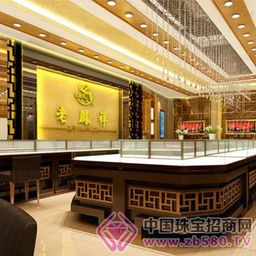 新辉珠宝展具-工程案例13