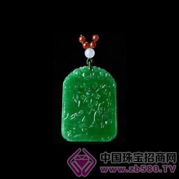 贵玲珑珠宝-翡翠吊坠2