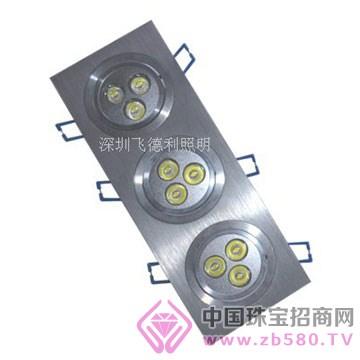 飞德利照明-3组31W组合LED组合灯