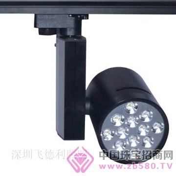 飞德利照明-122W轨道灯