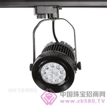飞德利照明-GD122W轨道灯