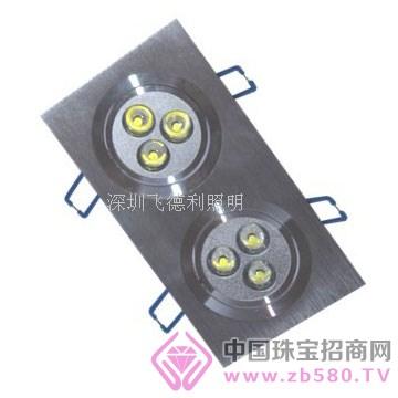 飞德利照明-2组31W组合LED组合灯