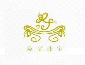 上海隆福黄金珠宝有限公司