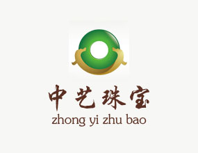 河南省玉文化中艺珠宝有限公司