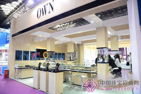 香港珠宝品牌OWN参展