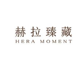 北京赫拉珠宝有限公司