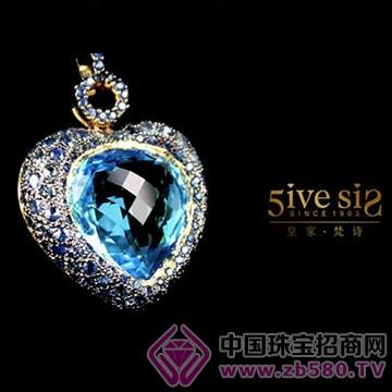 皇家·梵诗-宝石吊坠09