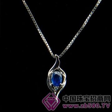 皇家·梵诗-宝石吊坠13
