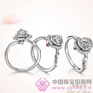 爱与被爱珠宝-真爱之花系列