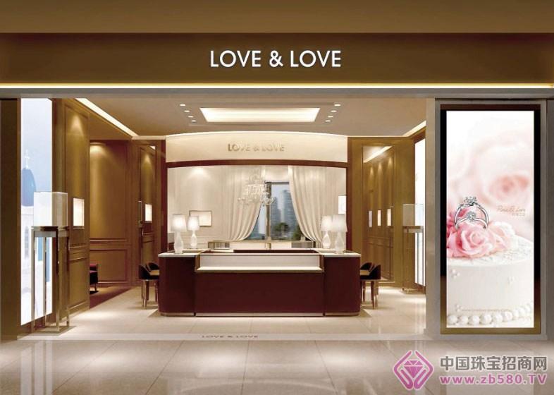 爱与被爱珠宝加盟店面展示