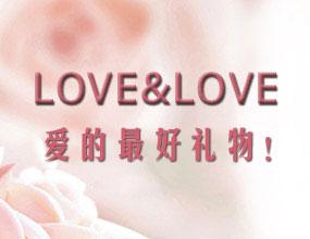 爱与被爱珠宝(中国)有限公司