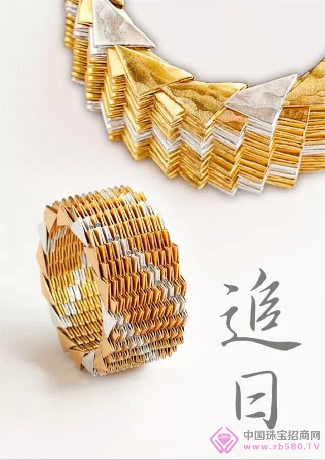 第四届中国(深圳)国际珠宝首饰设计大赛获奖作品-创意图片