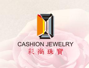 深圳市彩尚珠宝首饰有限公司