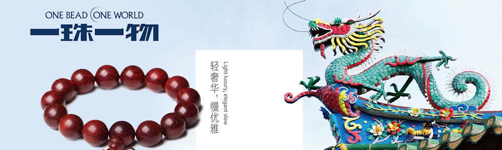 蘇古風文化傳播有限公司