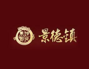 景德镇健坤瓷业有限公司