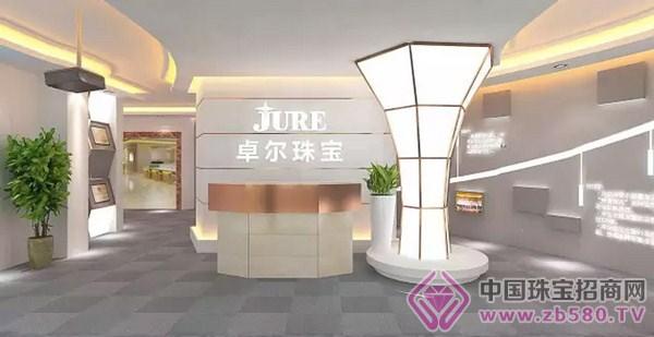 新展厅采用卓尔珠宝最新si形象设计,经营面积近千平米,功能齐全,环境