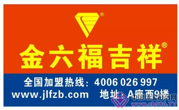 早上的空气还透着淡淡的凉爽,金六福吉祥梅林天虹店却是热闹非常大排图片