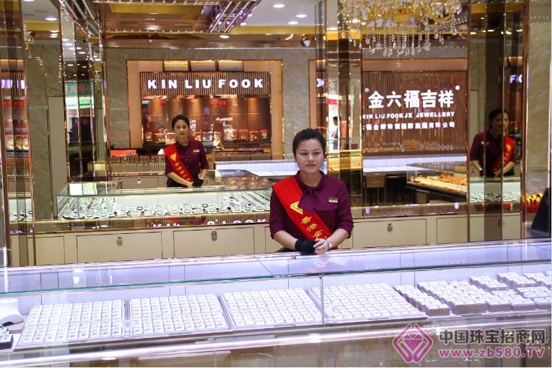 金六福吉祥珠宝怎么样 金六福吉祥珠宝是属于年轻一代的珠宝品牌,以年轻人为导向,消费人群主要定位于现代都市男女,同时根据高、中、低端不同消费层次人群的需求进行产品开发,以消费者利益为前提不断优化产品结构,为市场提供最时尚最优质的珠宝。 1、加盟自营市场拓展同步进行 金六福吉祥珠宝自2005年成立以来,陆续在海内外多个地区、省市开拓直营店30余家,加盟店300余家,构建了比较完善的店铺运营体系,从自营店铺运营中汲取的方式方法,为加盟店铺运营提供了不可或缺的丰富经验。 2、自主品牌体系打造珠宝品牌航母 金六福