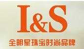 I&S嫒尚珠宝加盟