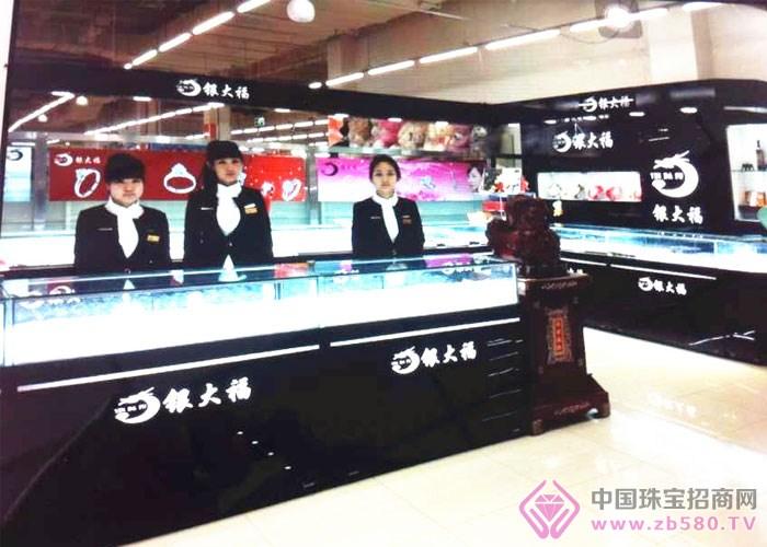 银大福珠宝-加盟店面展示10