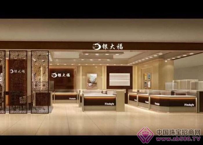 银大福珠宝-加盟店面展示09