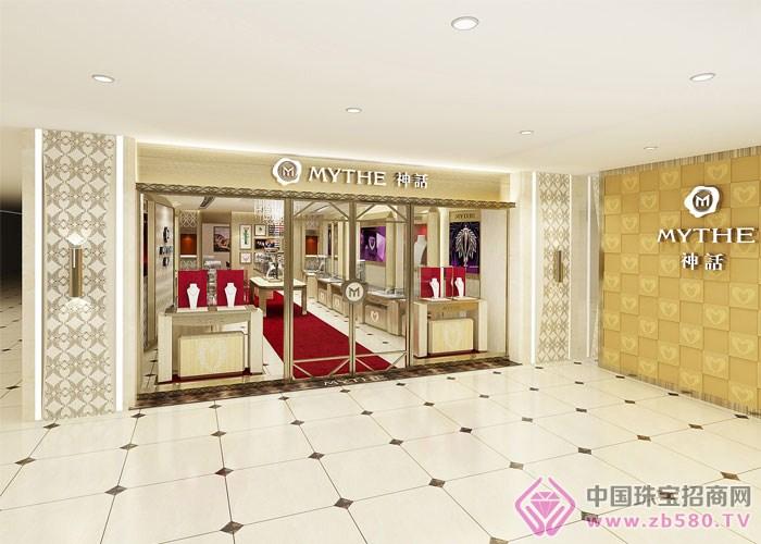 MYTHE神话-加盟店面展示01