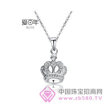 爱百年珠宝-银吊坠09