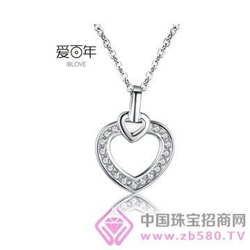 爱百年珠宝-银吊坠10