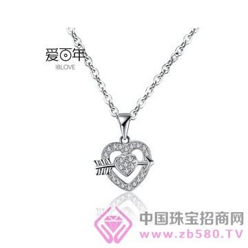 爱百年珠宝-银吊坠11