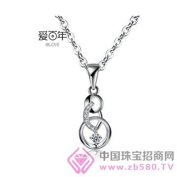 爱百年珠宝-银吊坠12