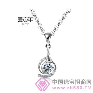 爱百年珠宝-银吊坠13