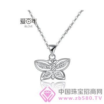 爱百年珠宝-银吊坠14