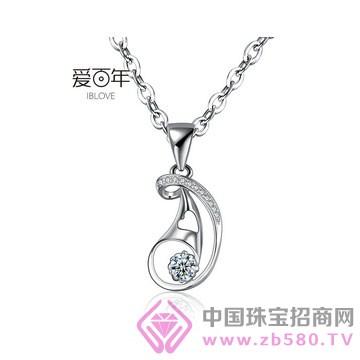 爱百年珠宝-银吊坠15