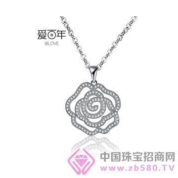 爱百年珠宝-银吊坠16
