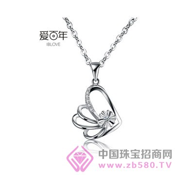 爱百年珠宝-银吊坠20