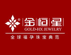 深圳市金美珏珠宝有限公司