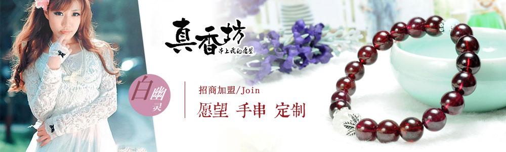 上海呈侍經貿有限公司