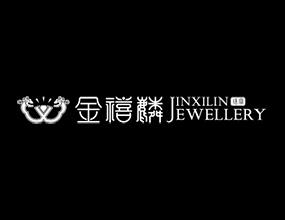 金禧麟珠宝