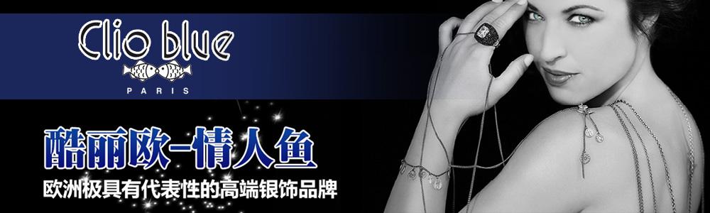 上海思祺商貿發展有限公司