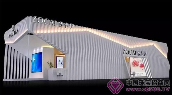 佐卡伊1g01-18展馆外观设计效果图