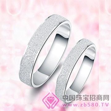 潘格拉珠宝戒指2