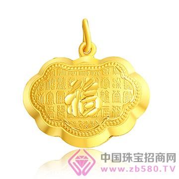 戴福珠宝-黄金吊坠1