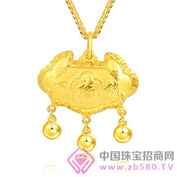 戴福珠宝-黄金吊坠5