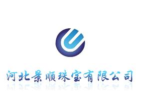 河北景顺珠宝有限公司