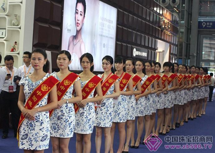 2015深圳国际珠宝展