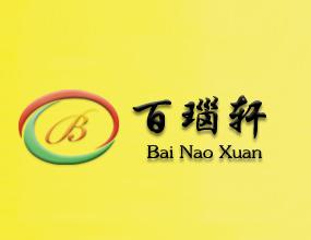 广西南宁百瑙轩千赢国际客户端下载有限公司
