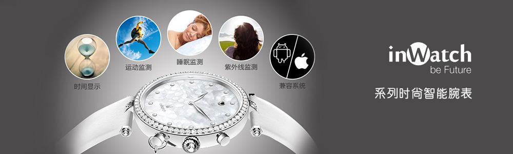 深圳市映趣科技有限公司