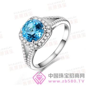 欧卡蓝珠宝戒指8