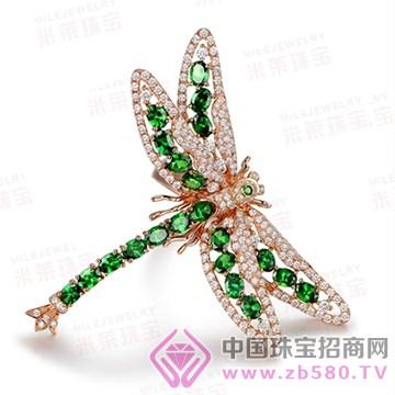 欧卡蓝珠宝戒指11